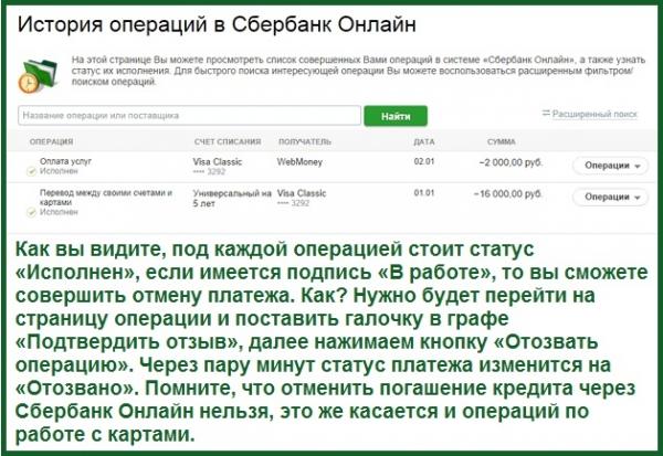 проверить долги на сайте судебных приставов челябинск