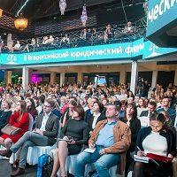 Завтра стартует III Всероссийский юридический форум «Реформа гражданского законодательства: промежуточные итоги»