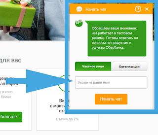 дом клик сбербанк личный кабинет войти официальный сайт абакан кард плюс кредит европа банк отзывы