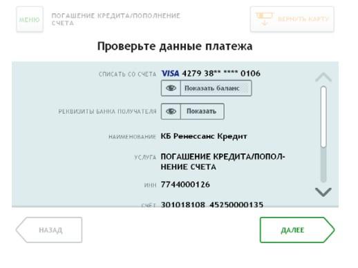 банк восточный взять кредит наличными онлайн заявка отзывы