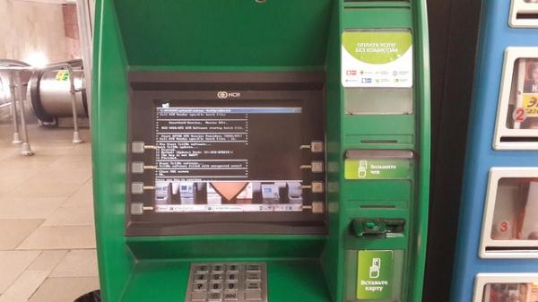 Как платить кредит через терминал, интернет или банкомат