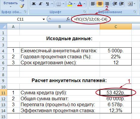 сбербанк официальный сайт ипотека калькулятор для физических лиц