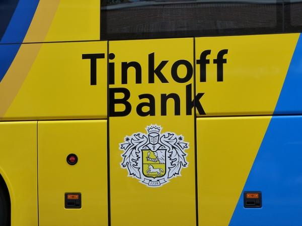 Расторжение договора с банком Тинькофф: подробное руководство и рекомендации