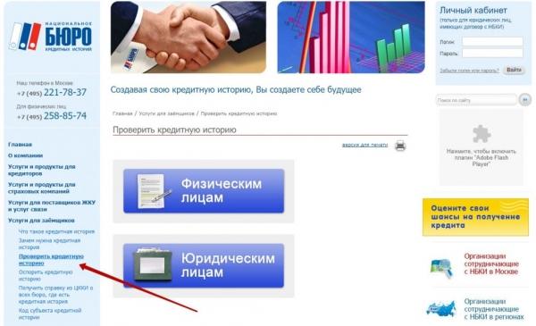 микрозайм без процентов zaim bez protsentov ru