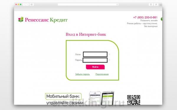 Оформить кредит райффайзен онлайн с моментальным решением