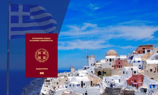 Ипотека в греции купить кафе в черногории