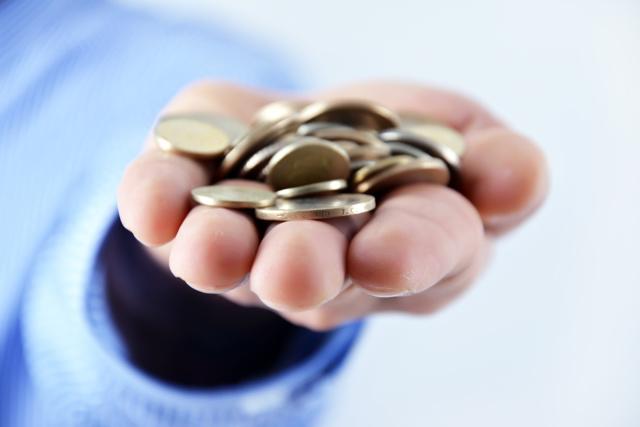 Лучшие пенсионные вклады в новосибирске сайт пенсионный фонд россии вход в личный кабинет