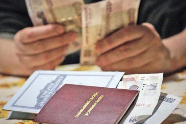 Если человек не работал получит ли он пенсию вклады сбербанка россии для пенсионеров пенсионный плюс