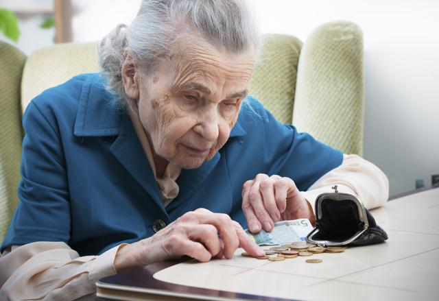 Может ли получить пенсию человек который не работал пенсионные вклады в туле