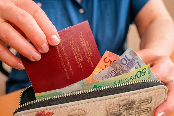 Получит ли человек пенсию если он никогда не работал можно ли получить пенсию без прописки и регистрации