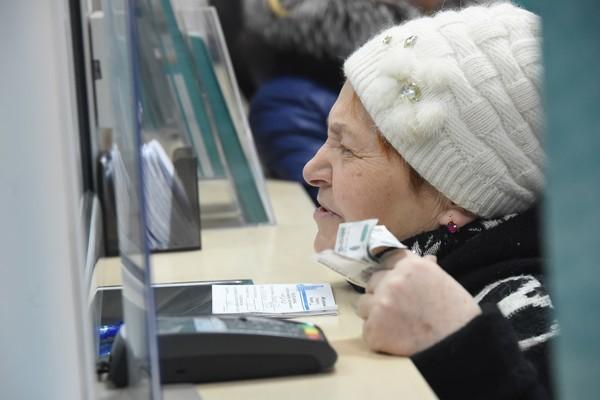 Неработающий человек может получить пенсию потребительская корзина 2021 в рф