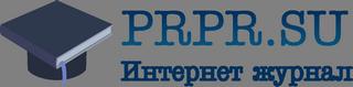 PRPR.SU