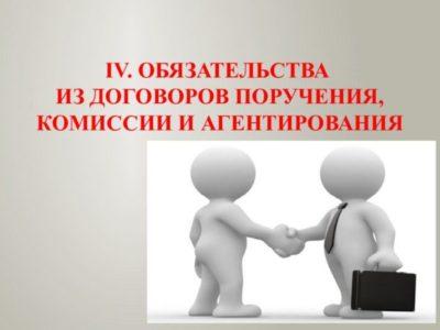 Договор публичной оферты на оказание услуг