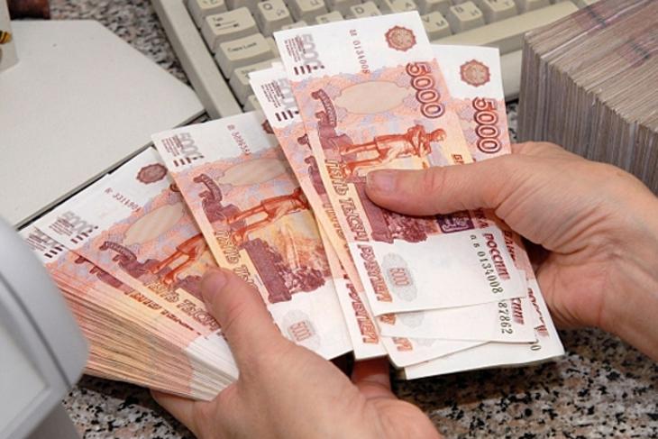 Справочная информация о ставках и льготах по имущественным налогам кемерово